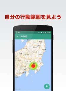 Androidアプリ「レビュー日記 - ライフログにもなるシンプルな日記!」のスクリーンショット 5枚目
