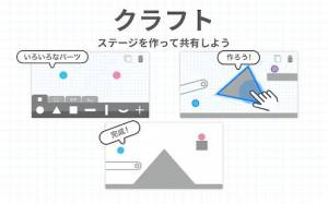 Androidアプリ「Brain Dots (ブレインドッツ)」のスクリーンショット 5枚目