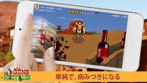 Androidアプリ「Guns n' Bottles - 西部一早い指使い」のスクリーンショット 1枚目