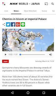 Androidアプリ「NHK WORLD TV」のスクリーンショット 2枚目