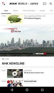 Androidアプリ「NHK WORLD TV」のスクリーンショット 1枚目