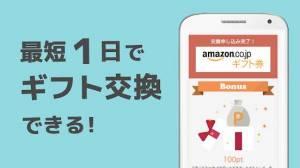 Androidアプリ「アンケートでポイント-お小遣いを稼ぐ・貯めるならPowl(ポール-旧:テスティー)」のスクリーンショット 3枚目