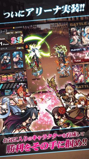 Androidアプリ「無料の人気RPG声優ゲーム-RPGディスワールド人気声優無料」のスクリーンショット 4枚目