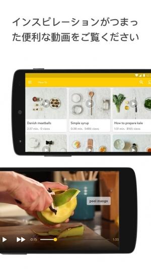 Androidアプリ「Kitchen Stories - おいしい料理の無料レシピ動画&クックブック」のスクリーンショット 2枚目