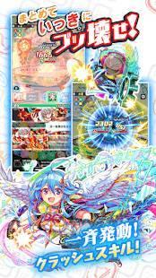 Androidアプリ「クラッシュフィーバー:人気の無料パズルRPGで4人協力マルチプレイ!」のスクリーンショット 4枚目