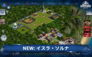 Androidアプリ「Jurassic World™: ザ·ゲーム」のスクリーンショット 1枚目