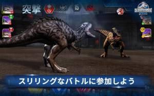 Androidアプリ「Jurassic World™: ザ·ゲーム」のスクリーンショット 4枚目