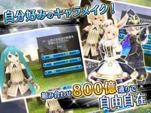 Androidアプリ「トーラムオンライン 自由を謳歌する正統派MMORPG」のスクリーンショット 4枚目