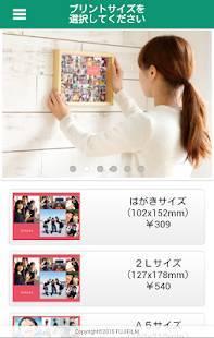 Androidアプリ「FUJIFILM シャッフルプリント」のスクリーンショット 1枚目