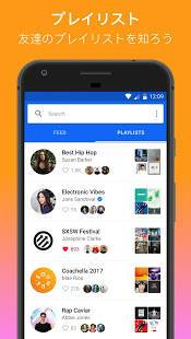 Androidアプリ「Sounds App Instasound」のスクリーンショット 5枚目