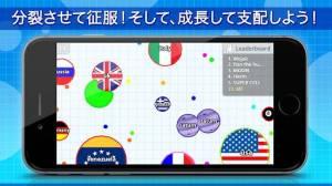 Androidアプリ「Agar.io」のスクリーンショット 2枚目