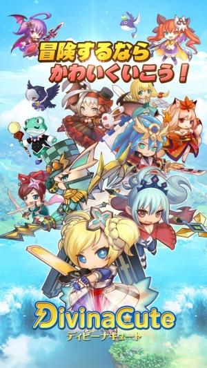 Androidアプリ「Divina Cute【かわいいアクションRPG-基本無料】」のスクリーンショット 1枚目