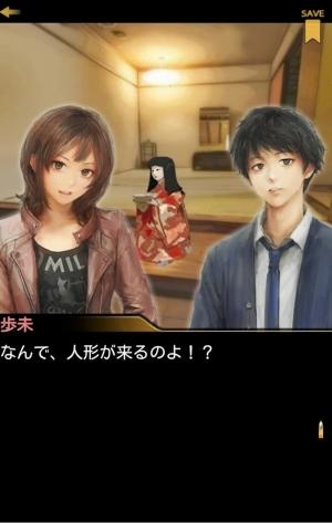 Androidアプリ「千里の棋譜 【アドベンチャーゲーム/将棋ミステリー】」のスクリーンショット 1枚目