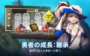 Androidアプリ「クルセイダークエスト」のスクリーンショット 1枚目