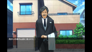 Androidアプリ「ノベルゲームを楽しく作る - Script少女 のべるちゃん」のスクリーンショット 4枚目
