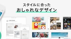 Androidアプリ「オシャレな簡単ブログ-Ameba Ownd アメーバオウンド」のスクリーンショット 2枚目