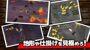 Androidアプリ「DEAD TAXI」のスクリーンショット 4枚目