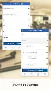 Androidアプリ「筋トレ記録アプリ フィットネスアーカイブ」のスクリーンショット 2枚目