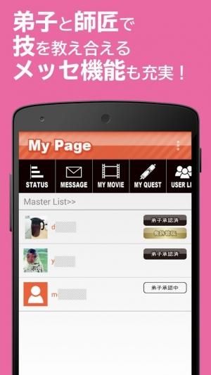 Androidアプリ「MovieQuest:ムービークエスト お題クリア動画アプリ」のスクリーンショット 5枚目