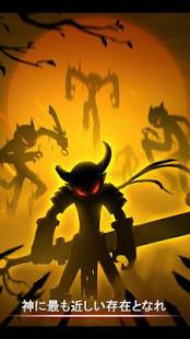 Androidアプリ「League of Stickman - Best action game(Dreamsky)」のスクリーンショット 3枚目