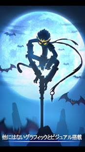 Androidアプリ「League of Stickman - Best action game(Dreamsky)」のスクリーンショット 1枚目
