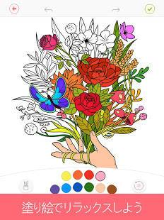 Androidアプリ「Colorfy: 大人のための塗り絵ゲーム - 無料曼荼羅アート」のスクリーンショット 1枚目