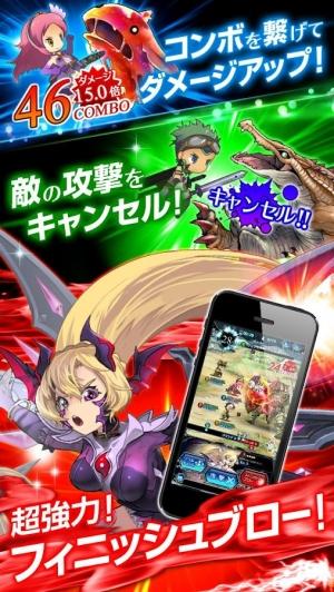 Androidアプリ「ソウルズアルケミスト」のスクリーンショット 4枚目