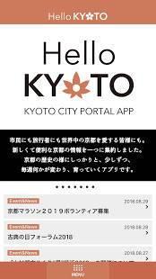 Androidアプリ「Hello KYOTO」のスクリーンショット 1枚目