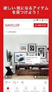 Androidアプリ「Savelist - 欲しいを集めるショッピングアプリ」のスクリーンショット 4枚目