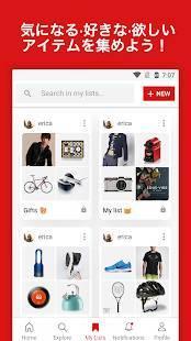 Androidアプリ「Savelist - 欲しいを集めるショッピングアプリ」のスクリーンショット 1枚目