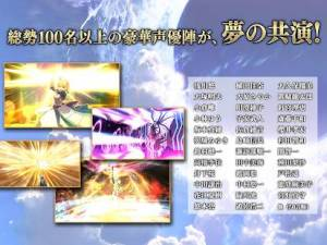 Androidアプリ「Fate/Grand Order」のスクリーンショット 5枚目