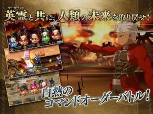 Androidアプリ「Fate/Grand Order」のスクリーンショット 3枚目