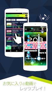 Androidアプリ「beat gather U」のスクリーンショット 2枚目