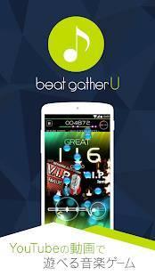Androidアプリ「beat gather U」のスクリーンショット 1枚目