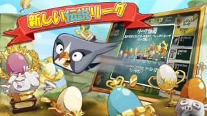Androidアプリ「アングリーバード 2 (Angry Birds 2)」のスクリーンショット 5枚目