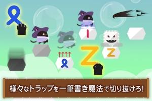 Androidアプリ「黒マギ-黒猫の魔法使いマギの冒険-ハマるアドベンチャーゲーム」のスクリーンショット 2枚目