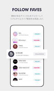 Androidアプリ「グローバルスターライブアプリ、V LIVE」のスクリーンショット 1枚目