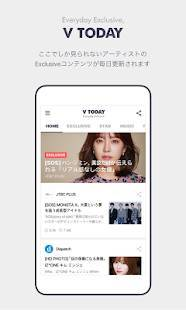 Androidアプリ「グローバルスターライブアプリ、V LIVE」のスクリーンショット 5枚目