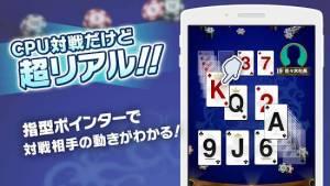 Androidアプリ「スピードV - 人気トランプゲーム」のスクリーンショット 2枚目