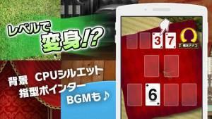 Androidアプリ「スピードV - 人気トランプゲーム」のスクリーンショット 3枚目