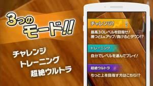 Androidアプリ「スピードV - 人気トランプゲーム」のスクリーンショット 4枚目