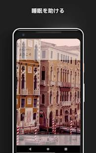 Androidアプリ「Memorado - 記憶力向上とマインドフルネスのための」のスクリーンショット 5枚目