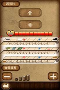 Androidアプリ「高校の怪談」のスクリーンショット 2枚目