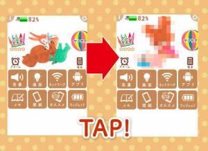 Androidアプリ「電池長持ち「くまのがっこう」節電アプリ無料」のスクリーンショット 5枚目