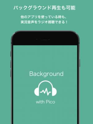 Androidアプリ「Pico(ピコ) ゲーム実況専門の無料動画アプリ」のスクリーンショット 4枚目