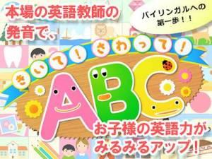 Androidアプリ「子供向け英語クイズ きいて!さわって!ABC 教育・知育」のスクリーンショット 1枚目