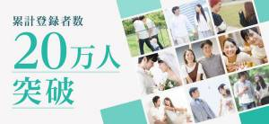 Androidアプリ「feliz-恋活・婚活・再婚・出会い探しのマッチングアプリ-」のスクリーンショット 4枚目