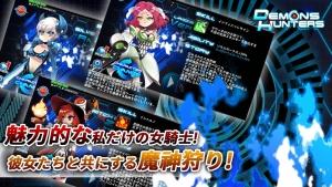 Androidアプリ「デーモンズハンター : ファンタジー逃走アクション」のスクリーンショット 3枚目