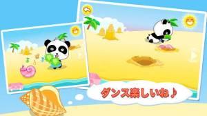 Androidアプリ「すなはまで遊ぼうーBabyBus 幼児・子ども教育アプリ」のスクリーンショット 2枚目
