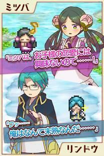 Androidアプリ「料理&経営の放置ゲーム まんぷくマルシェ」のスクリーンショット 5枚目